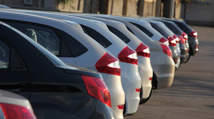 Как проверить автомобиль по вин номеру на задолженности и ограничения