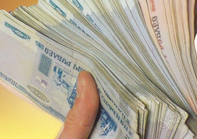 Взять срочно займ на карту сбербанка vzyat-zaym.su