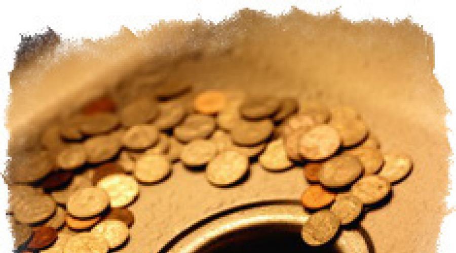 Рефинансирование кредита в сбербанке калькулятор 2020
