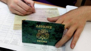 Кредиты по двум документам москва